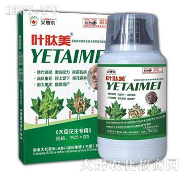 花生大豆专用液肥-叶肽美-艾思乐