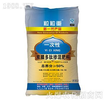 双膜多肽掺混肥料26-