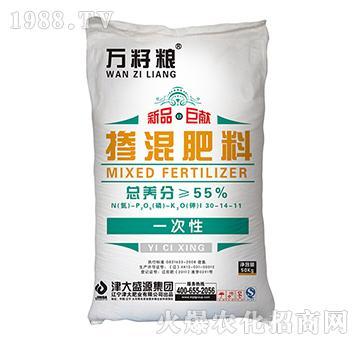 一次性掺混肥料-万籽粮