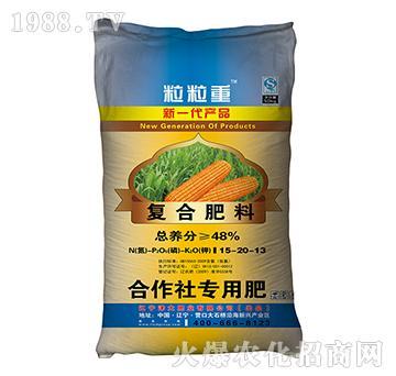 复合肥料15-20-1