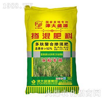 水稻专用多肽螯合掺混肥