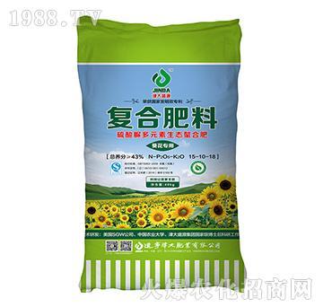 葵花专用复合肥15-1