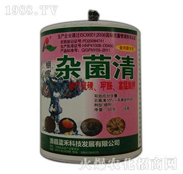 棚室杂菌清-国丰