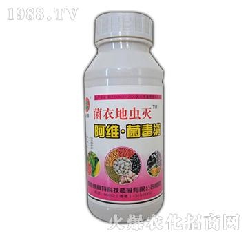 阿维菌毒清-菌衣地虫灭