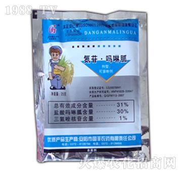 31%氮甘吗啉胍-国丰