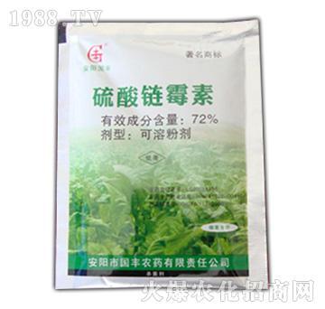 硫酸链霉素-国丰