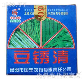 豆锈清-国丰
