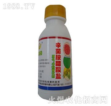 辛菌胺醋酸盐-丰稻菌衣