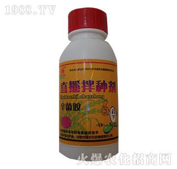 辛菌胺-直播拌种剂-国丰