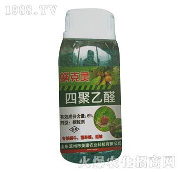 6%四聚乙醛(瓶)-蜗克净-美隆