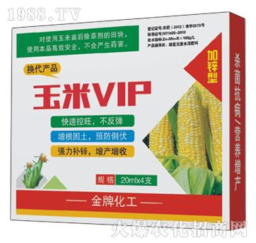 加锌型玉米VIP-金牌