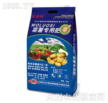 菜薯专用肥-沃洛斯-嘉
