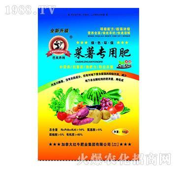升级版菜薯专用肥-巴夫丹利-嘉吉肥业