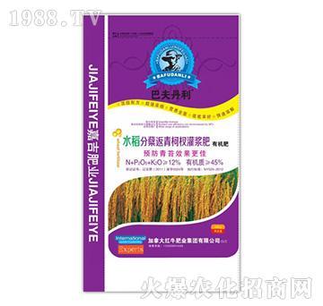 水稻返青柯杈灌浆肥有机肥-巴夫丹利-嘉吉肥业