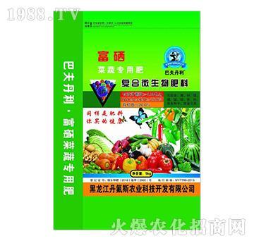 复合微生物肥料-嘉吉肥业