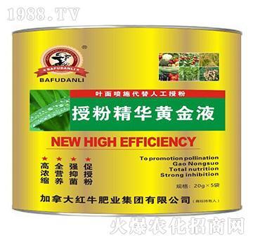 授粉精华黄金液-嘉吉肥业