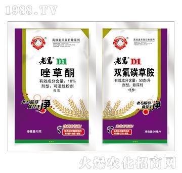 老马D1-10%唑草酮
