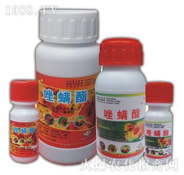 唑螨酯悬浮剂-稼得利