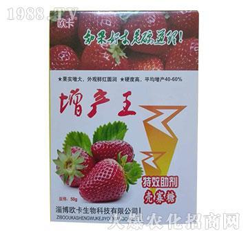 草莓增产王-欧卡生物
