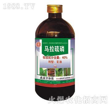 40%马拉硫磷-丰尔乐