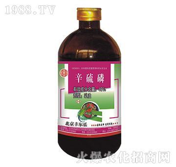 40%辛硫磷-丰尔乐