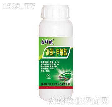 4.2%高氯甲维盐-虫
