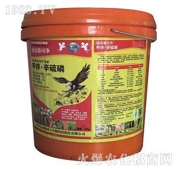 10%甲拌辛硫磷-菌虫