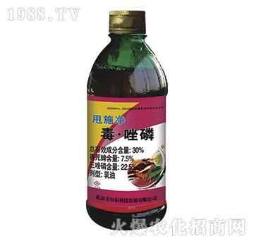 30%毒唑磷-丰尔乐