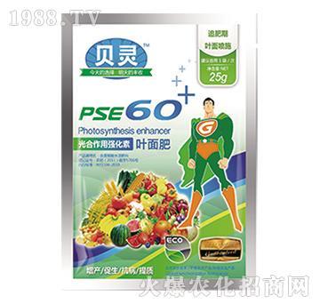 贝灵PSE60型叶面肥