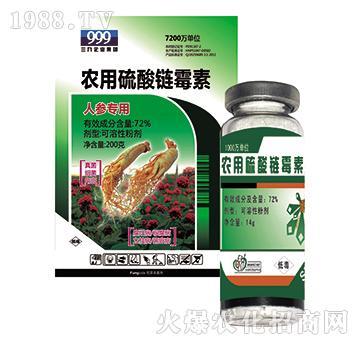农用硫酸链霉素-丰尔乐