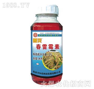 2%春雷霉素-菌灭-丰