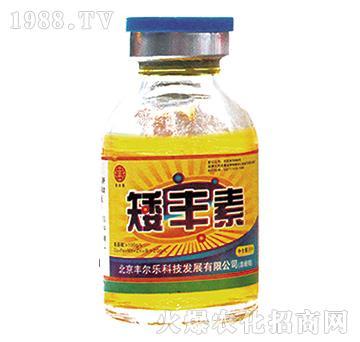 矮丰素(玉米专用)-丰