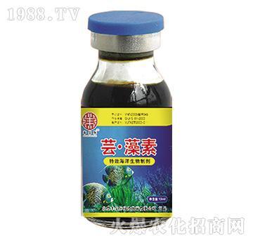 芸藻素-丰尔乐