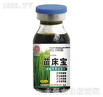苗床宝-水稻专用杀菌剂