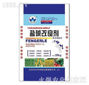 微生物肥料-盐碱改良剂-丰尔乐
