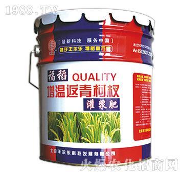 福稻增温返青柯杈灌浆肥-丰尔乐