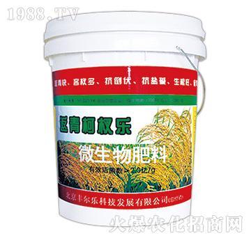 返青柯杈乐-微生物肥料-丰尔乐