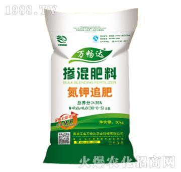氮钾追肥30-0-5(