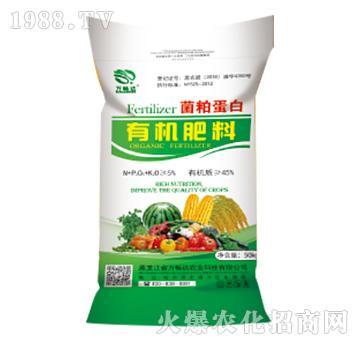 菌粕蛋白有机肥(粉剂)
