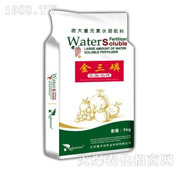 金三磷水溶肥12-36-12+TE-瑞禾田
