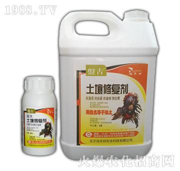 土壤修复剂-�P古-瑞禾田