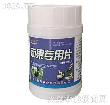 茄果专用糖化硼肥片-晨茂