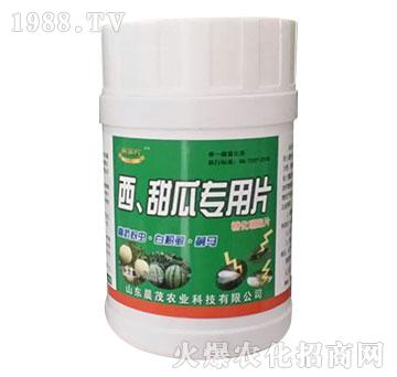 西甜瓜专用糖化硼肥片-晨茂