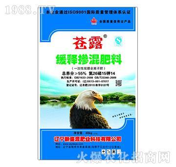 缓释掺混肥料26-15-14-苍露-新盛源
