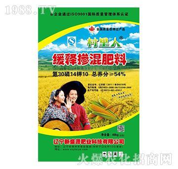 缓释掺混肥料30-14-10-村里人-新盛源