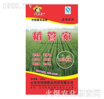 复混肥料25-5-0-稻管家-新盛源