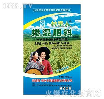 掺混肥料24-12-12-村里人-新盛源