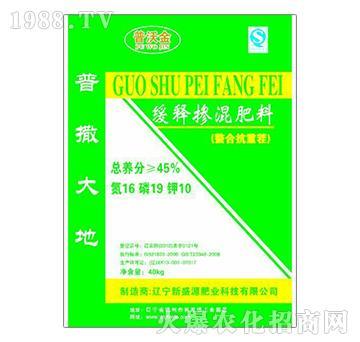 缓释掺混肥料16-19-10-普沃金-新盛源