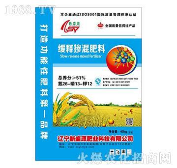 缓释掺混肥料26-13-12-新盛源