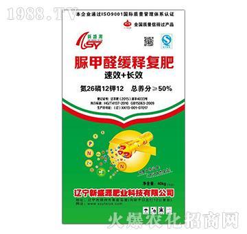 脲甲醛缓释肥料26-12-12-新盛源